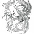 11-dragon